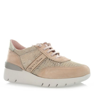 Sneakersy Hispanitas HV00132 Beige